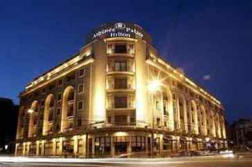 Athenee Palace Hilton Bucuresti